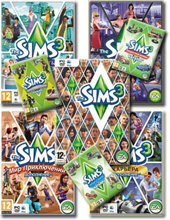 Симс 3 / The Sims 3 Антология 8 в 1 + The Store (PC/2009-2013/RePack)