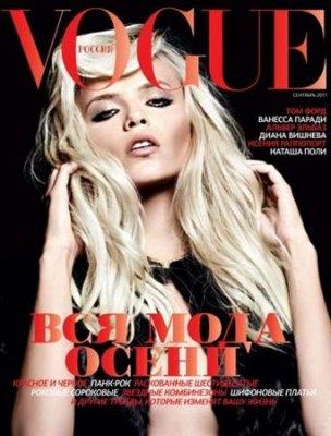 Вог / Vogue №9 (сентябрь 2011)