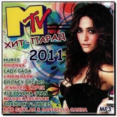 Хит-парад на MTV в MP3! (август 2011)